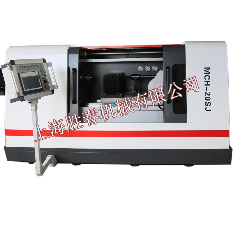 MCH-20SJ型摩擦焊机