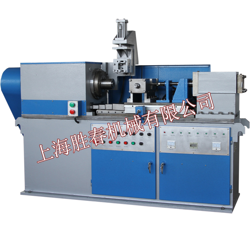 MCH-4Q摩擦焊机(切翻遍功能)